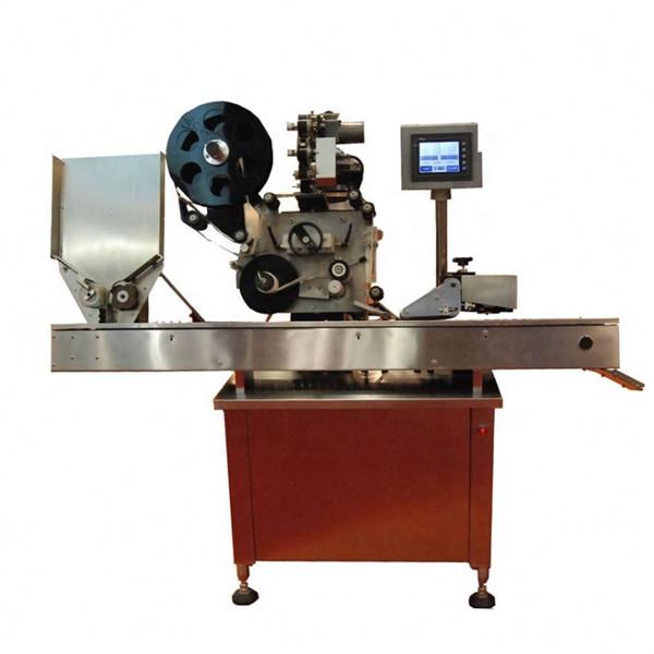 कॉस्मेटिकच्या लिपस्टिकसाठी 10-50 मिलीलीटर राउंड बॉटल व्हियल लेबलिंग मशीन