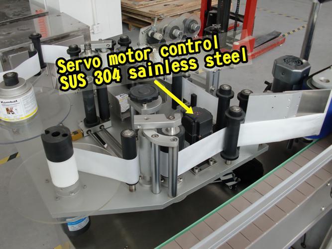 कलेक्शन पृष्ठभागासह बुद्धिमान नियंत्रण डबल साइड बाटली लेबलर मशीन