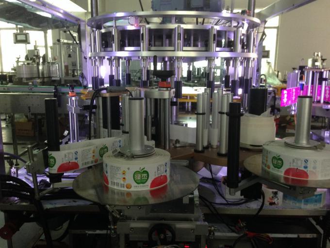 सिम्प्लेक्स बाटली हाय स्पीड लेबल एपिलेटर अल्युमिनियम मुख्य सामग्री