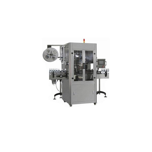 5 मोठी गॅस बाटलीसाठी गॅलन पाण्याची बाटली संकुचित स्लीव्ह Applicप्लिकेटर मशीन