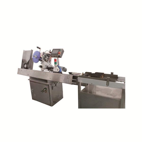 60-200 पीसीएस किमान हाय स्पीड 10 एमएल लहान बाटली लेबलिंग मशीन