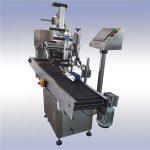 चिकट स्वयंचलित स्टिकर लेबलिंग मशीन आयातित मोटर नियंत्रण