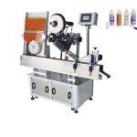 स्वयंचलित खते बॅग वायल स्टिकर लेबलिंग मशीन 220 व्ही 2 केडब्ल्यू 50/60 हर्ट्ज