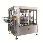 फ्रंट / बॅक ऑटोमॅटिक लेबल atorप्लिकेशन मशीन मशीन उपकरण गती 18000 बी / एच