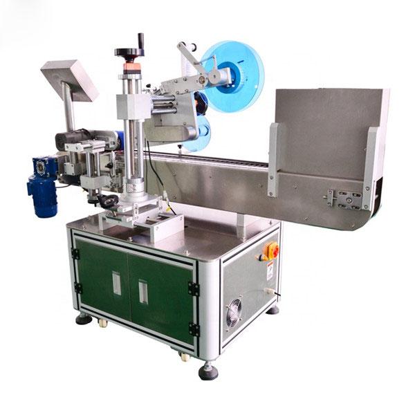 स्वयंचलित शीशी लेबलर क्षैतिज लेबलिंग मशीन अल्युमिनियम मिश्र धातु