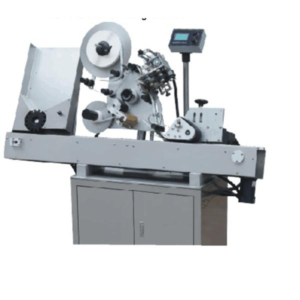 व्हायल लेबलिंग मशीन सर्वो नियंत्रक प्रति मिनिट 60-300 पीसी सानुकूलित केले जाऊ शकते