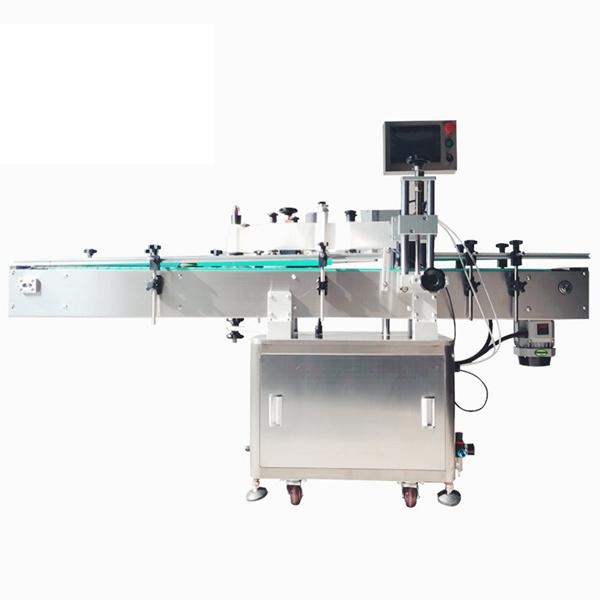 कॉस्मेटिक सेल्फ - पाळीव बाटल्यांसाठी चिकट स्वयंचलित स्टिकर लेबलिंग मशीन