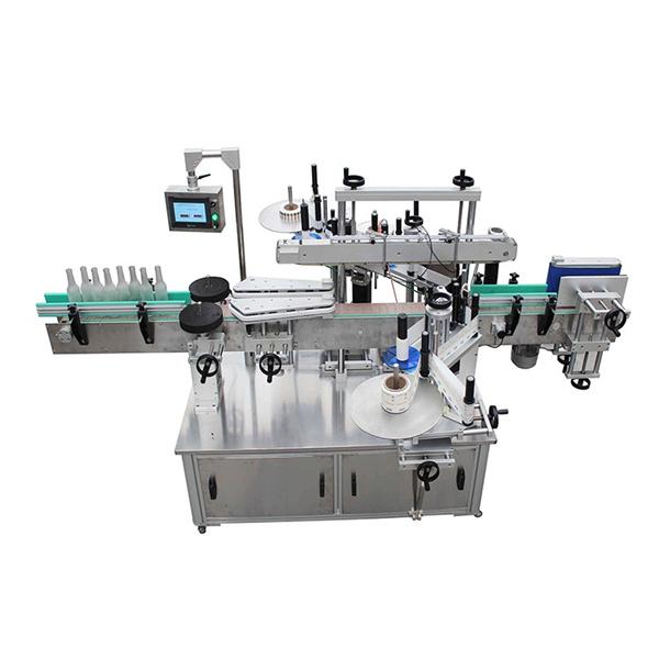 कॉस्मेटिक स्क्वेअर बाटली लेबलिंग मशीन