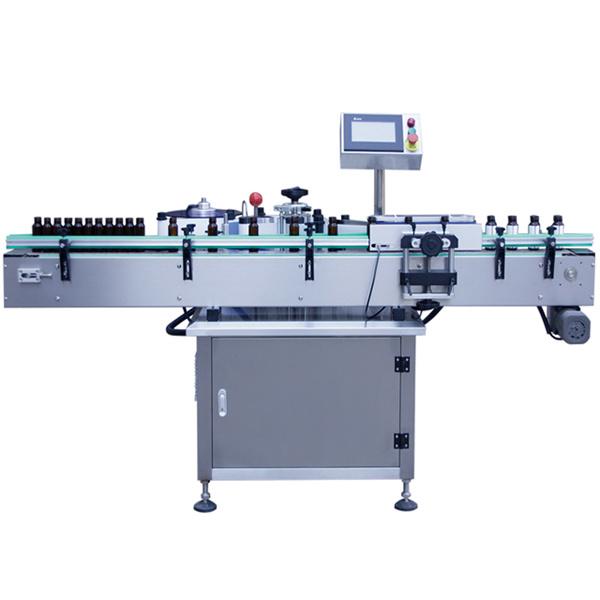 पाळीव बाटल्यांसाठी सानुकूलित सेल्फ hesडझिव्ह स्टिकर लेबलिंग मशीन