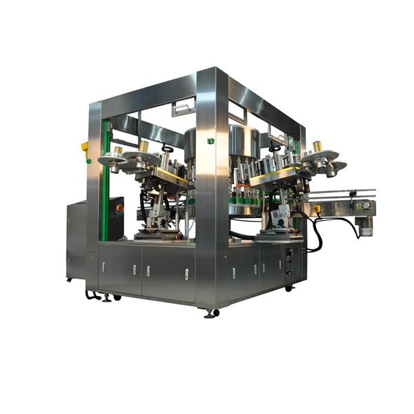 कार्यक्षम बाटली रोटरी स्टिकर लेबलिंग मशीन उपकरणे