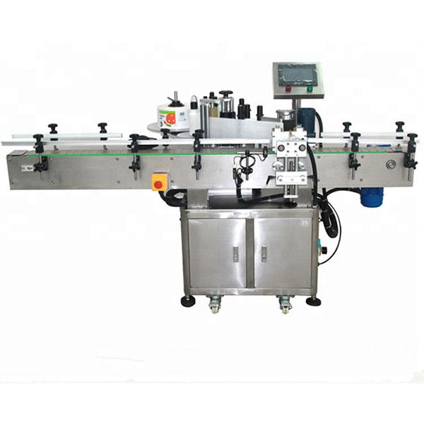 फ्रंट आणि बॅक लेबलिंग मशीन, हाय स्पीड लेबलर्स 580 केजी वजन