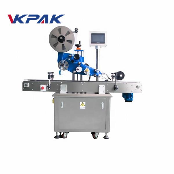 विमानाच्या बाटलीसाठी जीएमपी इलेक्ट्रिक फ्लॅट ऑटोमॅटिक स्टिकर लेबलिंग मशीन