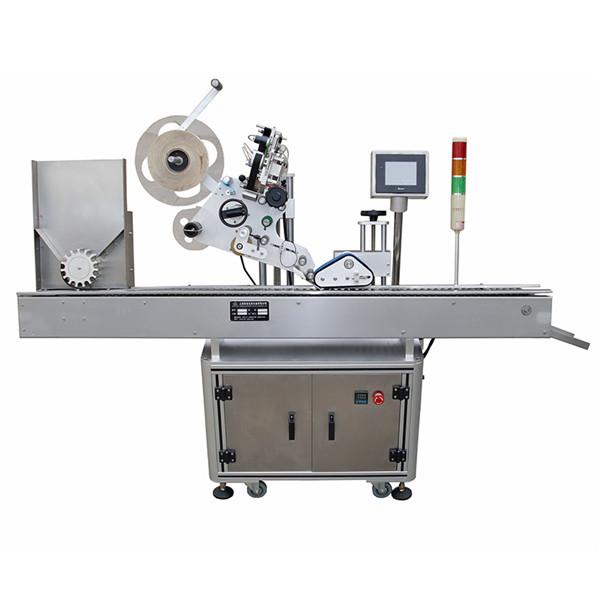 फार्मास्युटिकल उद्योगासाठी उच्च अचूक वायल स्टिकर लेबलिंग मशीन