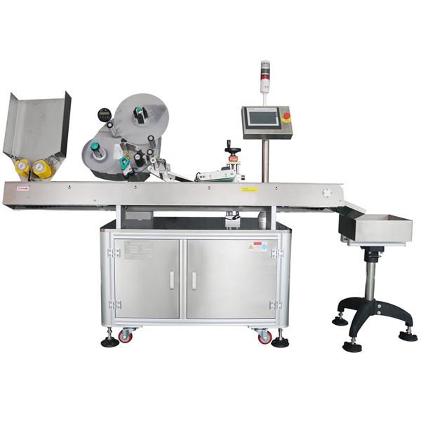 हाय स्पीड बेस्ट किंमत सुस 304 इकॉनॉमी स्टिकर व्हायल लेबलिंग मशीन