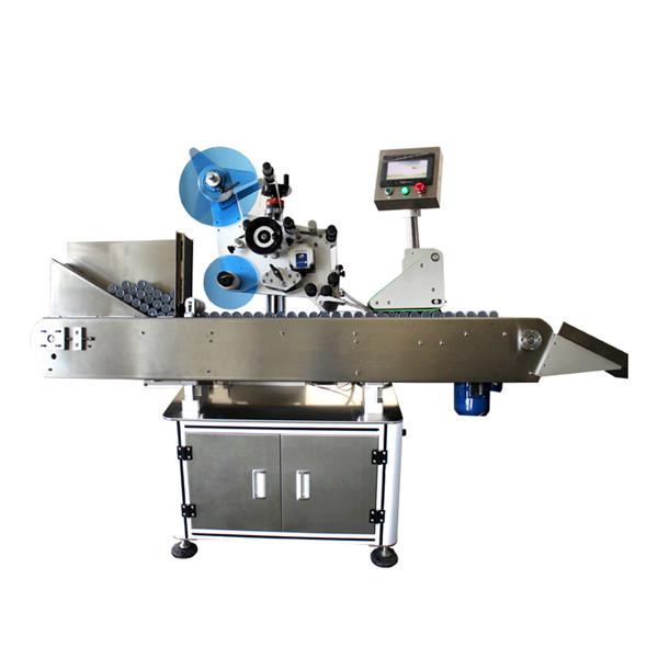 हाय स्पीड इंडस्ट्रियल बॉटल वायल स्टिकर लेबलिंग मशीन