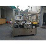 फिलिंग मशीन ऑप्शन्स बेल्टसह हाय स्पीड रोटरी स्टिकर लेबलिंग मशीन