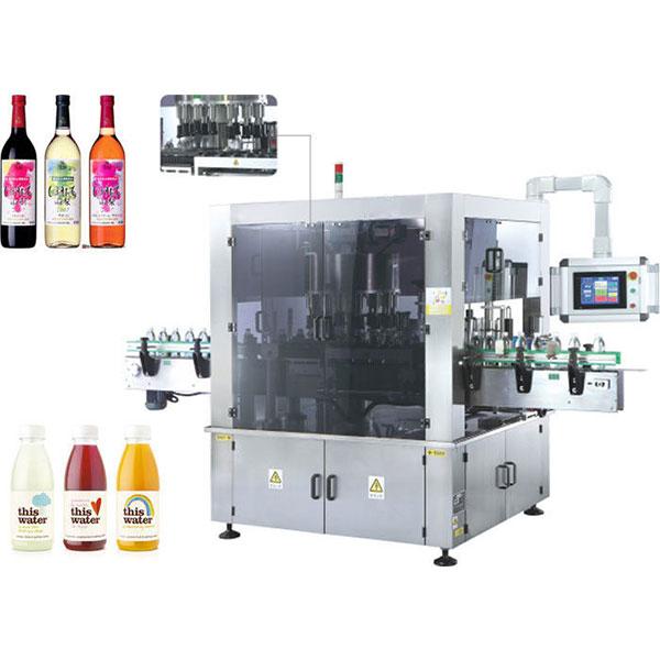रोटेशन फंक्शनसह हाय स्पीड रोटरी स्टिकर लेबलिंग मशीन