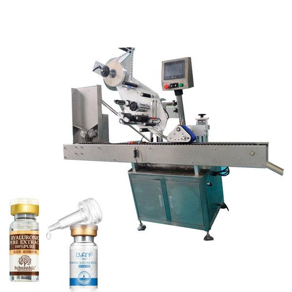 हाय स्पीड सुस 304 इकॉनॉमी ऑटोमॅटिक कार्टन टॉप आणि बॉटम वियल लेबलिंग मशीन