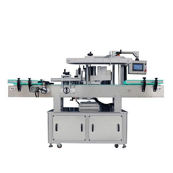 कलेक्शन पृष्ठभागासह इंटेलिजेंट कंट्रोल डबल साइड बॉटल लेबलर मशीन