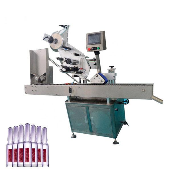 इंटेलिजेंट कंट्रोल सुस 304 इकॉनॉमी ऑटोमॅटिक कॉस्मेटिक्स व्हायल लेबलिंग मशीन