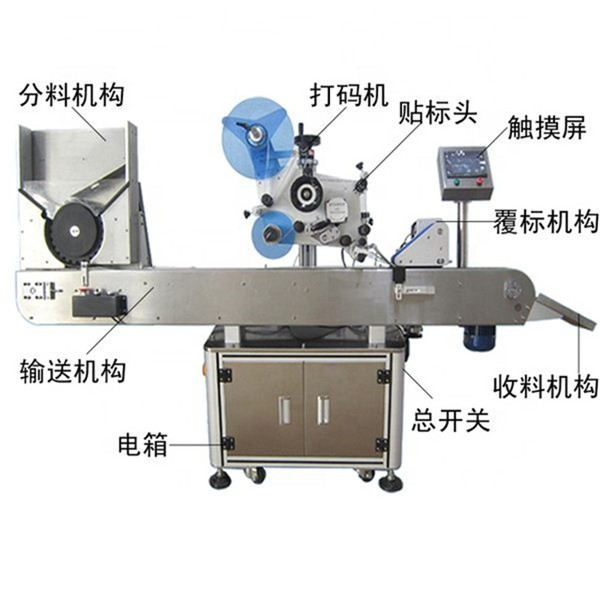 फार्मास्युटिकल्स उद्योगासाठी छोटी गोल बोतल स्टिकर लेबलिंग मशीन