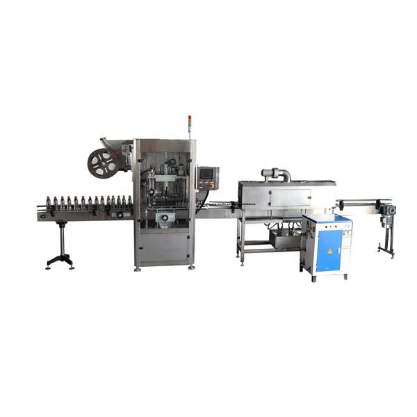 पीईटी फंक्शनल स्टेनलेस स्क्रिव्ह स्लीव्ह लेबल atorप्लिकेटर मशीन