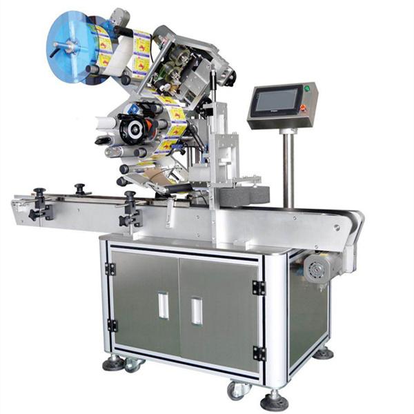 पेजिंग सेल्फ hesडसिव्ह लेबलिंग मशीन