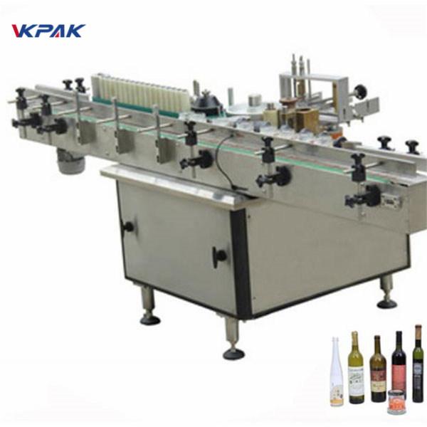 वेगवेगळ्या बाटल्या स्वयंचलितसाठी पेस्ट आणि कोल्ड गोंद लेबल atorप्लिकेटर मशीन