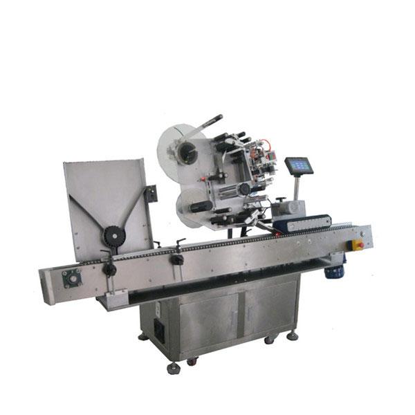 फार्मास्यूटिकल्स इंडस्ट्री व्हायल स्टिकर लेबलिंग मशीन