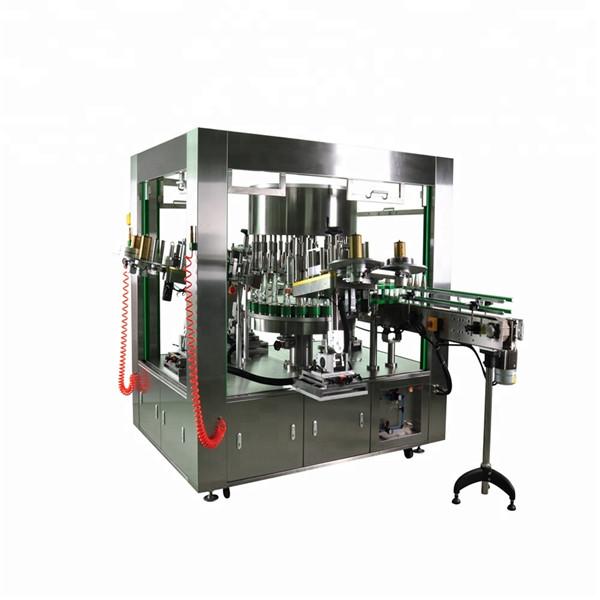 रोटेशन डिश लेबलिंग मशीन सिस्टमसह गोल बाटली रोटरी लेबलर