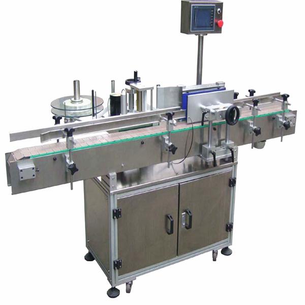 प्लास्टिकच्या पाळीव बाटलीसाठी सेल्फ hesडझिव्ह लेबलिंग मशीन