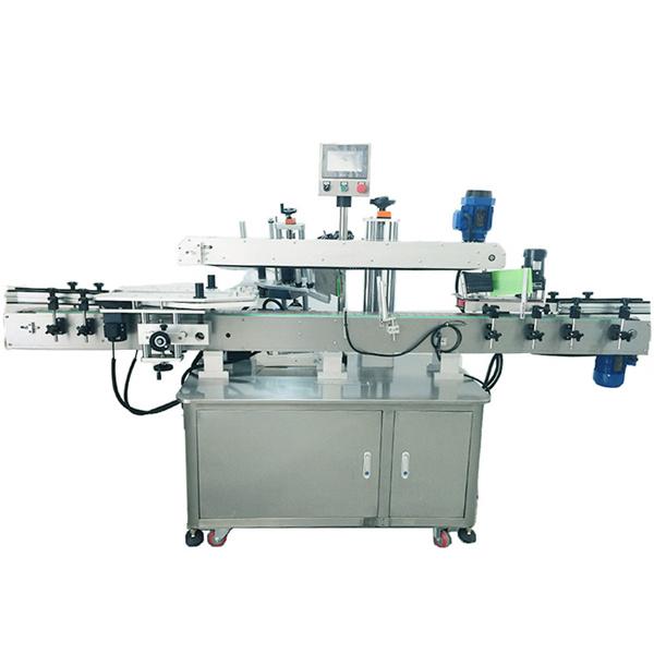 सेल्फ hesडझिव्ह स्टीकर लेबलिंग मशीन कप लेबलिंग मशीन