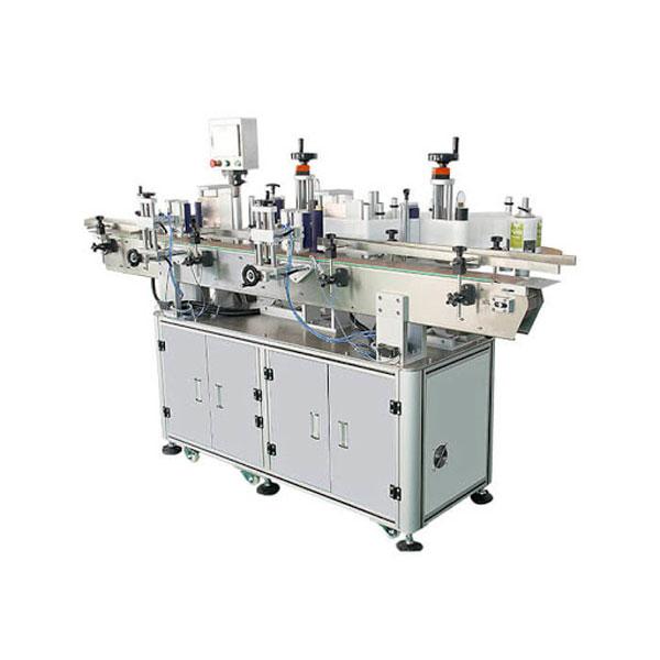 शैम्पू कॉस्मेटिक बाटली स्टिकर लेबलिंग मशीन 30-100 मिमी कंटेनरची लांबी