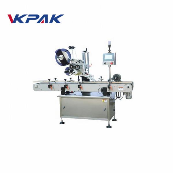सीमेंस पीएलसी फ्लॅट पृष्ठभाग औद्योगिक लेबलिंग मशीन