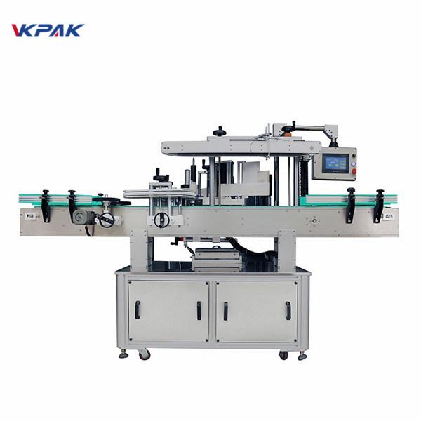 सीमेंस पीएलसी 25 - 300 मिमी लांबीचे लेबल Applicप्लिकेटर मशीन