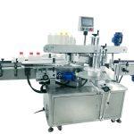 स्क्वेअर बाटली लेबलिंग मशीन, डबल साइड बाटली स्टिकर लेबलिंग मशीन