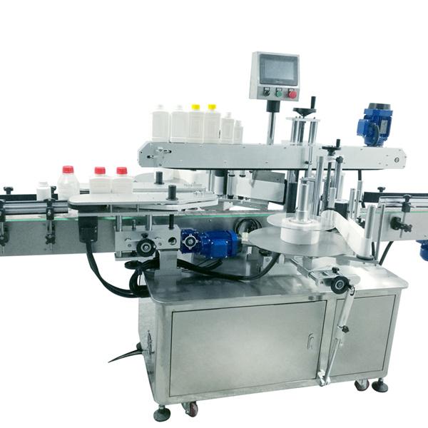 चौरस बाटली लेबलिंग मशीन