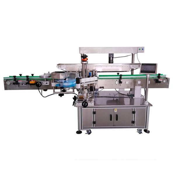 थ्री लेबल सेल्फ hesडसिव्ह लेबलिंग मशीन