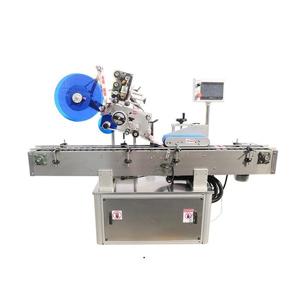 टॉप आणि डबल साइड लेबलिंग मशीन