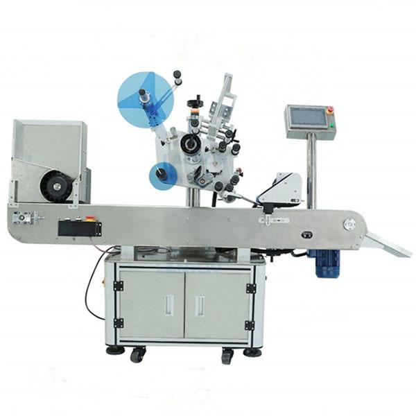 तोंडी तरल बाटल्यांसाठी वायल इंडस्ट्रियल लेबलिंग मशीन