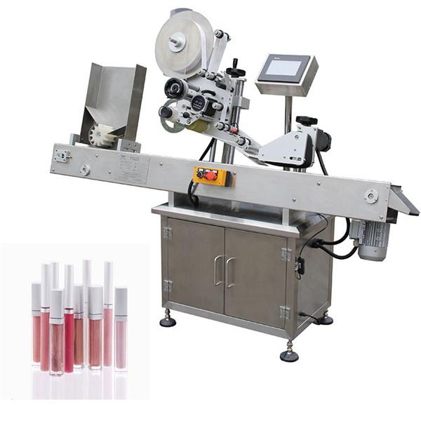 औषधी उद्योगासाठी व्हायल राऊंड बॉटल लेबलिंग मशीन