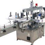 हाय स्पीड डबल साइड हायड्रॉलिक ऑईल स्टिकर लेबलिंग मशीन