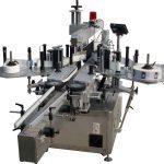 बॅग फॅक्टरी हाय स्पीडसाठी फ्लॅट पृष्ठभाग स्वयंचलित लेबलिंग मशीन