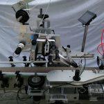 पीएलसी प्रसिद्ध जपानी मित्सुबिशी ब्रँड फ्लॅट पृष्ठभाग लेबल atorप्लिकेटर मशीन