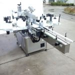 फ्रंट आणि बॅक साइडसह स्वयंचलित टू साइड स्टिकर लेबलिंग मशीन