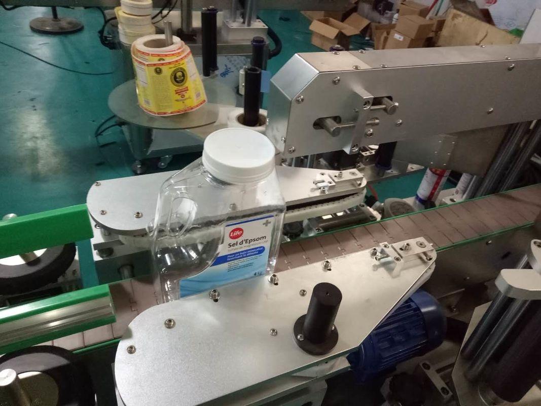वैयक्तिक काळजी उत्पादनांसाठी दोन साइड स्क्वेअर बाटली स्टिकर लेबलिंग मशीन