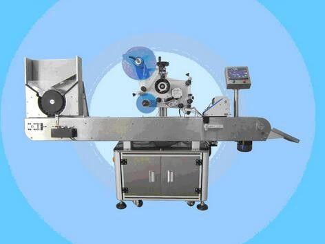कॉस्मेटिक्ससाठी स्वयंचलित शीशी लेबलिंग मशीन नेल पॉलिश लेबल स्टिकर मशीन
