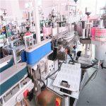 सीई स्क्वेअर बाटली लेबलिंग मशीन स्वयंचलित लेबल अर्जकर्ता 5000-8000 बी / एच