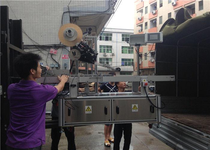 चीन पीएलसी टच स्क्रीन ऑटोमॅटिक स्टिकर लेबलिंग मशीन कॉमॅस्टिक मास्क / कार्टन मास्क सप्लायर