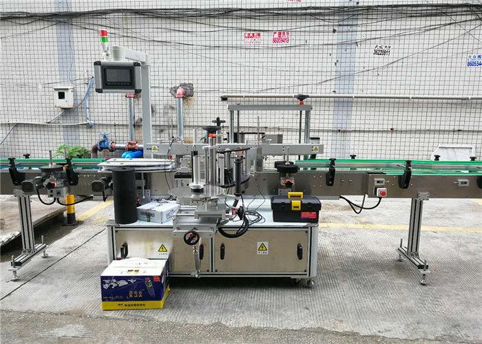 चीन स्वयंचलित टू साइड बाटली लेबलिंग मशीन hesडसिव्ह लेबल स्टिकर शैम्पू वाइन सप्लायर